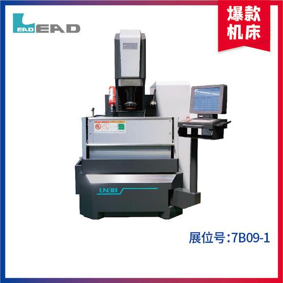 群基——镜面放电加工机LN-30