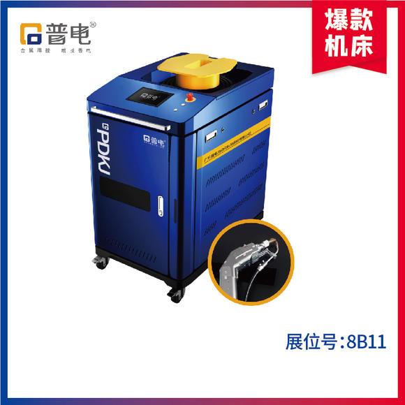 普电——手持式自动吐丝光纤激光焊接机 1000W