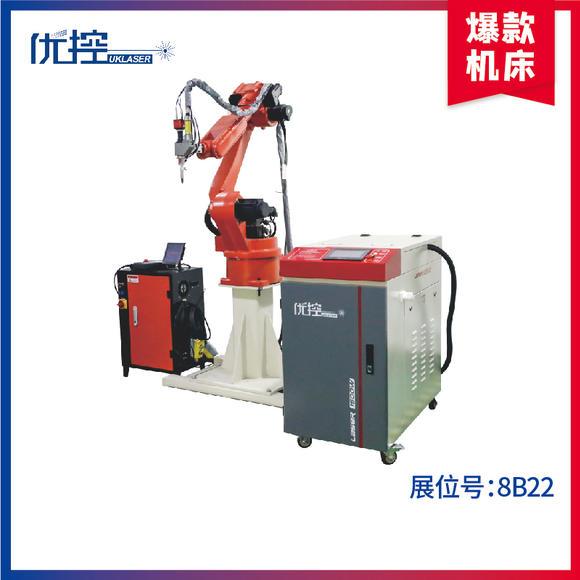 优控——机械手激光焊接机/1000W