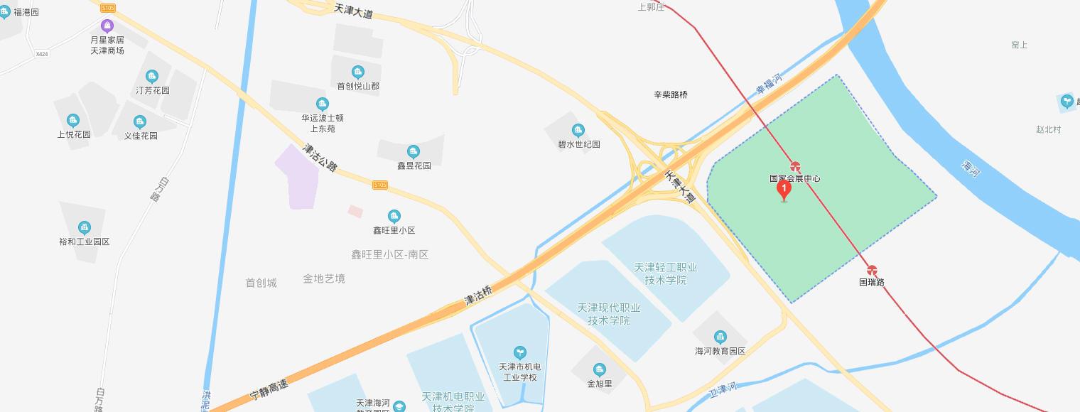 国家会展中心(天津)