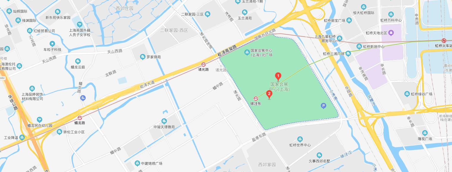 国家会展中心(上海虹桥)