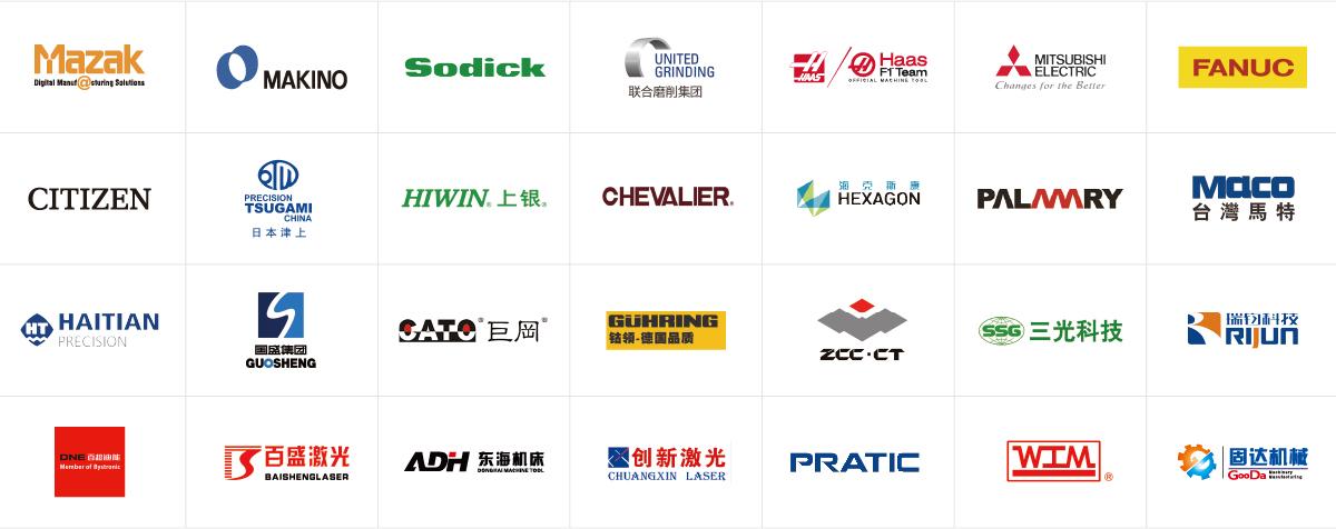 品牌展商列表